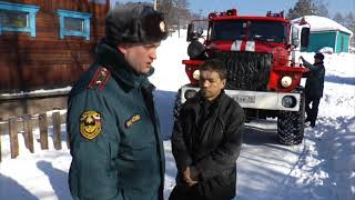 Возгорание по адресу Свердлова, 19. В квартире находились трое маленьких детей.
