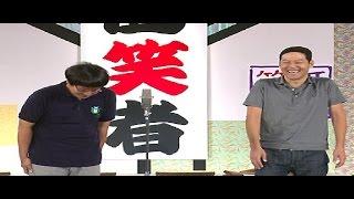 山里亮太のラジオにゲスト出演した東野幸治。 意外と名コンビかも・・・...