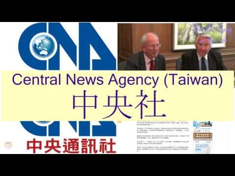 """CENTRAL NEWS AGENCY (TAIWAN)"" in Cantonese (中央社) - Flashcard"