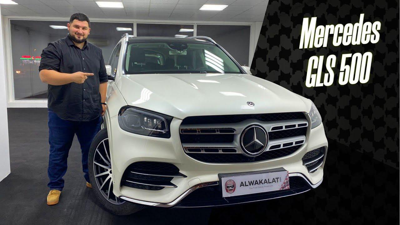 Mercedes Gls 2021 مرسيدس جي ال اس Youtube