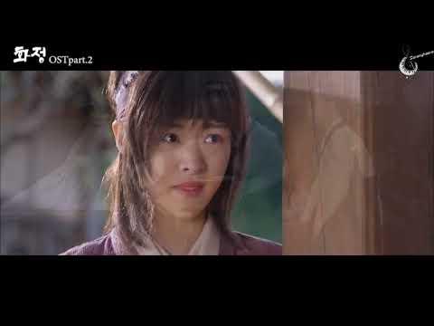 [Işığın Prensesi Dizi Müziği | Part 2] Kim Tae Woo - Rust // Türkçe Altyazılı