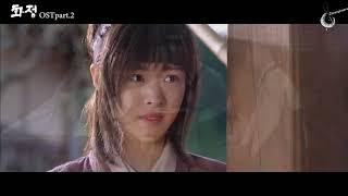 [Işığın Prensesi Dizi Müziği | Part 2] Kim Tae Woo - Rust // Türkçe Altyazılı Resimi