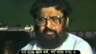 Thakur Shree Shree Balak Brahmachari - Parampita Video vol 3