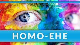 HOMOEHE UMFRAGE  Wenn SIE mich in RUHE lassen, okay!! Abstimmung zur gleichgeschlechtlichen Ehe!!
