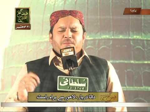 Zahra Ka Wo Baba By ShahBaz Qamar Freedi Special With Manqabat