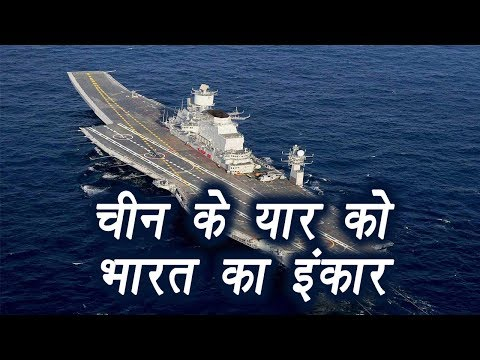India says no to Australia for taking part in Naval Ships Drill | वनइंडिया हिंदी