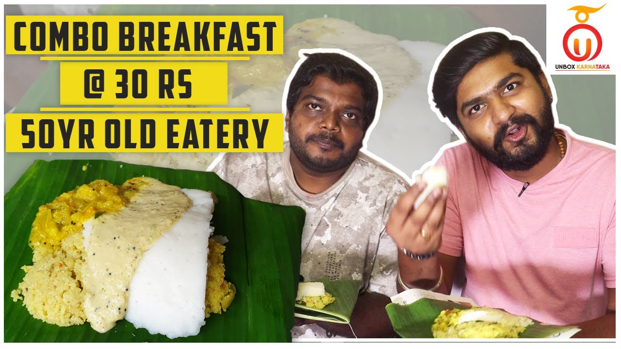 Muddanna Hotel Near SP Road | Combo Breakfast at 30Rs only | Kannada Food Review | Unbox Karnataka