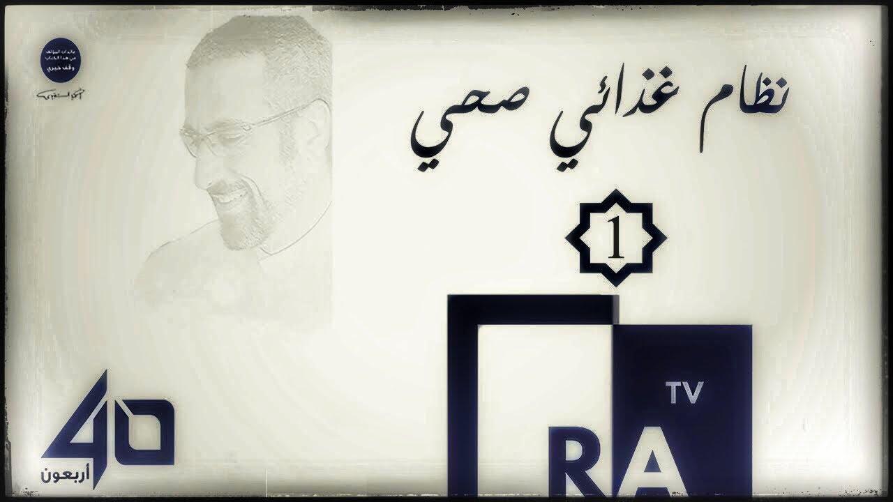 كتاب اربعون احمد الشقيري amazon