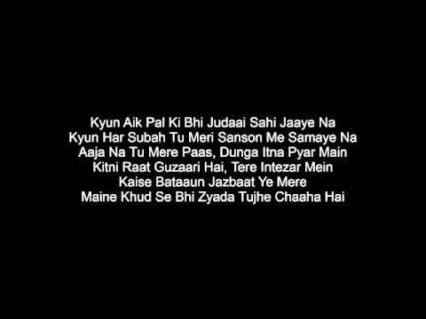 Sawan aaya hai karaoke