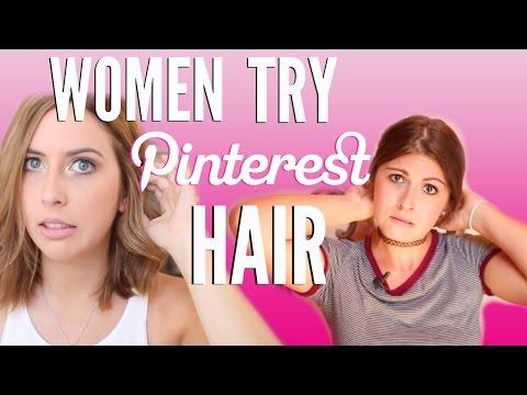 Women Try Pinterest Hair Tutorials | Courtney Lundquist