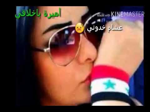 سوريتي هويتي حالات واتس Youtube