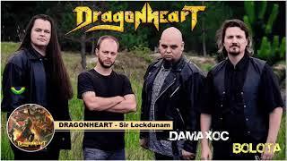 Dragonheart Sir Lockdunam