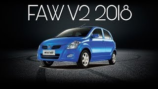 2018 FAW V2 review | Price | Specs | Mileage | Auto Car.