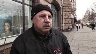 Боитесь ли вы войны России с Украиной?