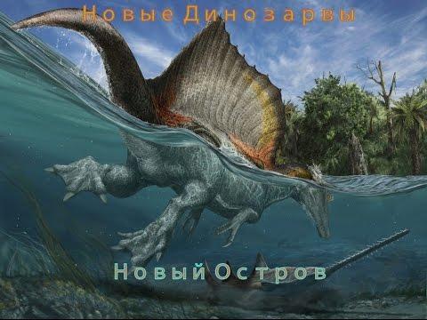 Парк Юрского периода Операция Генезис Jurassic Park
