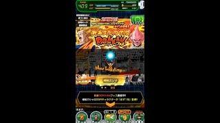 Gambar cover Dragon Ball Z: Dokkan Battle; New Year Dokkan Festival Step-Up Summon #2