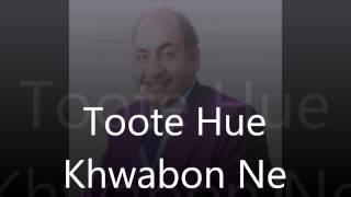 Toote Hue Khwabon Ne - Instrumental by Rohtas