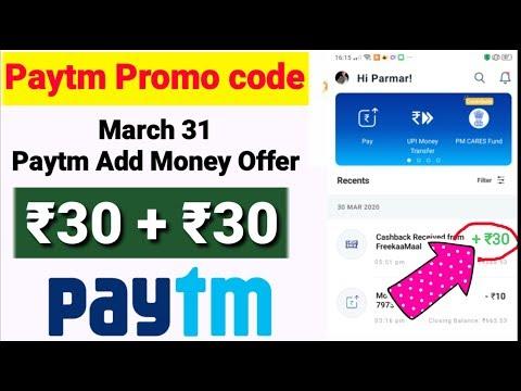 Paytm New promo code today 2020 | Paytm All User's ₹30Cashback Offer ! Paytm New add money offer