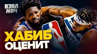 ДРАКА В НБА | Карри сломал руку, Голден Стэйт без плей-офф