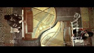 Pianist Ami -Burte promo