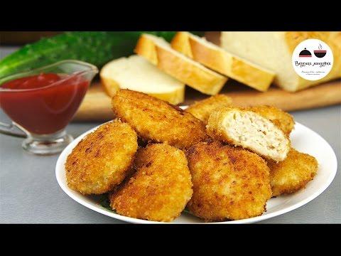 Рецепт КУРИНЫЕ КОТЛЕТКИ С ТВОРОГОМ - детки в восторге Chicken Cutlets With Сottage Сheese