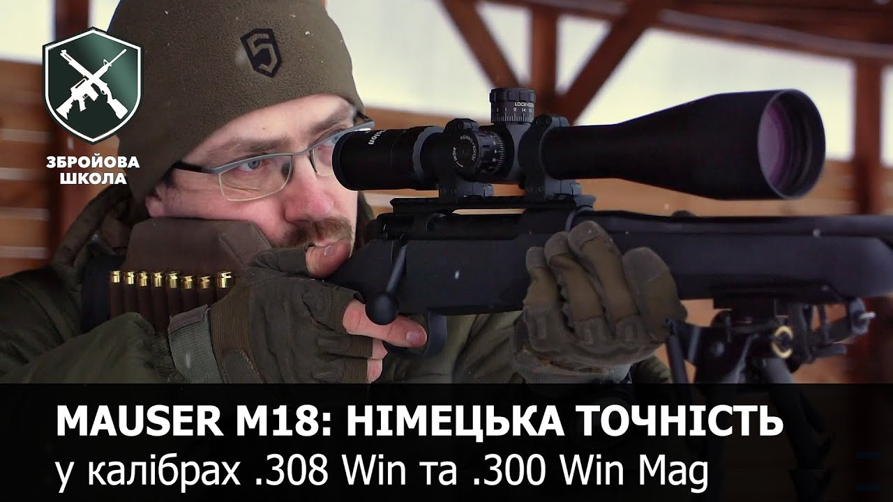 The new Mauser M18  308 Win ACCURACY by WaffenlandTV