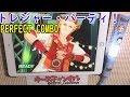【エムステ】トレジャー・パーティー! (Pro Lv6) PERFECT COMBO