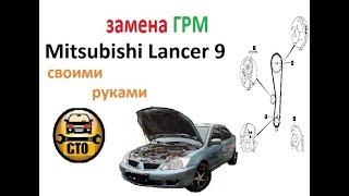 Замена ремня ГРМ и помпы Mitsubishi Lancer 9
