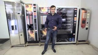 Кофейные и Снековые автоматы(, 2014-09-03T21:28:35.000Z)