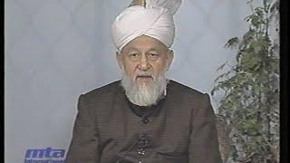 Urdu Tarjamatul Quran Class #215, Surah Al-Sajdah verses 4 to 10