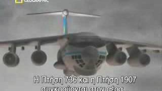 Worst Mid air collision in history Part 2- Flight Kazakhstan 1907- Flight Saudi Arabian 763