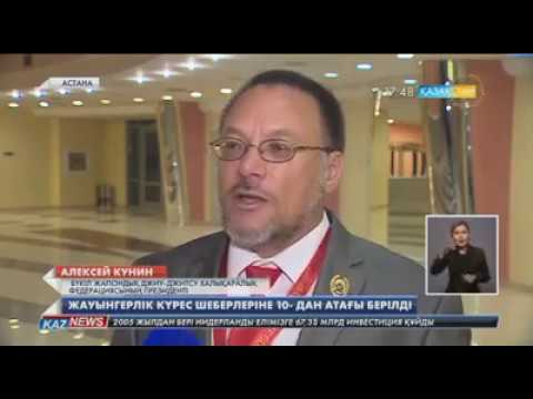 PRESS CONFERENCE - Kazakhstan National TV 2016