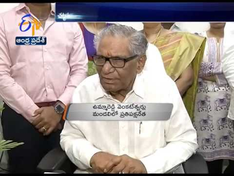 YCP MLC Umma Reddy Takes Charge As Opposition Leader in Council