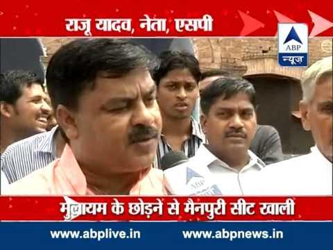 Nukkar Behas from Mainpuri Assembly seat in Uttar Pradesh