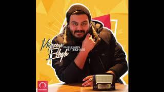 "Video Amirhossein Eftekhari - ""Mojezeye Eshgh"" OFFICIAL AUDIO download MP3, 3GP, MP4, WEBM, AVI, FLV Agustus 2018"