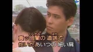杉良太郎 - 男の人生