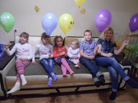 Как подготовить и провести детский праздник дома.Канал ДОЧКИ-МАТЕРИ.