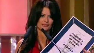 Певица на 2006 - Преслава (Награждаване)