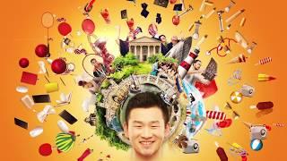 英国留学フェア2017 英国の公的機関ブリティッシュ・カウンシル主催