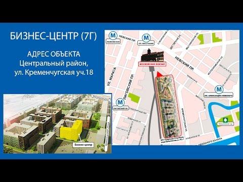 Коммерческая недвижимость помещения в новостройках Санкт