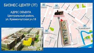 видео Коммерческая недвижимость - Ленинградская область - купить коммерческое помещение в новостройке