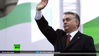 Венгерский подход набирает популярность  Европа пересматривает миграционную политику