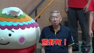 【祝!町制施行100周年】熊野町みんなでラジオ体操(職員編)
