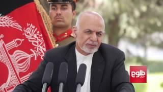 Ghani Rejects Claims He Is Monopolizing Power / رییسجمهور غنی اتهامات مبنی بر انحصار قدرت را رد کرد