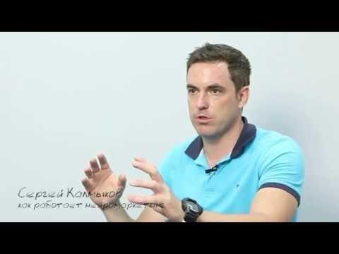 видео: Как работает нейромаркетинг