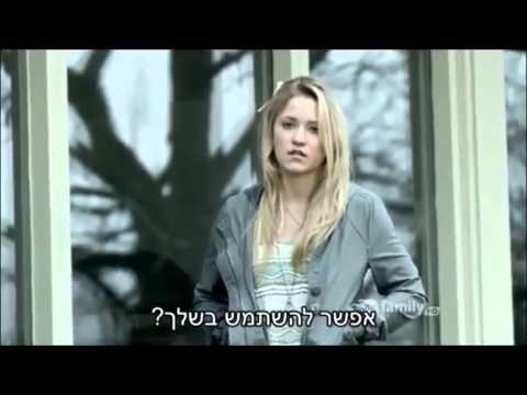הסרט המלא בריונות ברשת Cyberbully עם תרגום לעברית