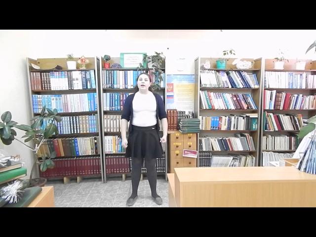 Изображение предпросмотра прочтения – АзалияГиззатуллина читает произведение «Парус (Белеет парус одинокий…)» М.Ю.Лермонтова