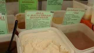 Ярмарка меда в Приморско-Ахтарске.(Сегодня третий день в Приморско-Ахтарске проходит