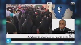 إسقاط الجنسية عن المرجع الشيعي الأعلى في البحرين الشيخ عيسى قاسم