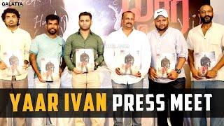 #YaarIvan Press Meet   Sachiin J. Joshi   Esha Gupta